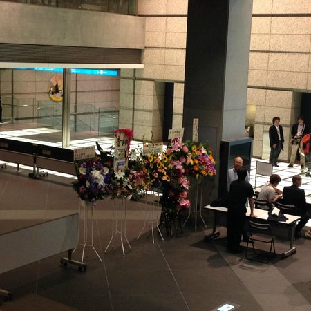Tokyo International Forum: ホールA