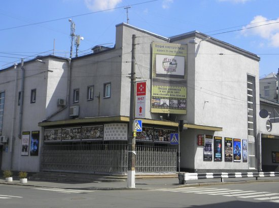 Zhovten Cinema