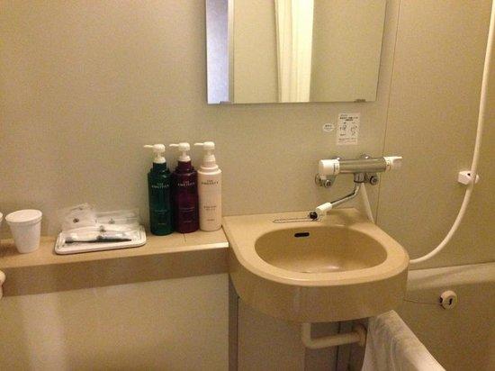 APA Hotel Kagoshima Kokubu: バスルーム