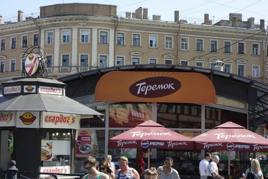Teremok: You'd find one nearby tourist places in town