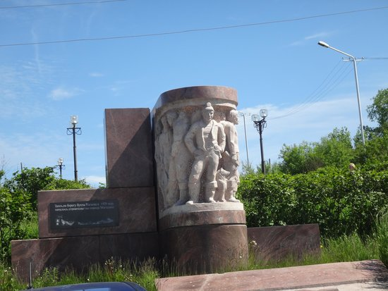 ‪Monument to Magadan Founders‬