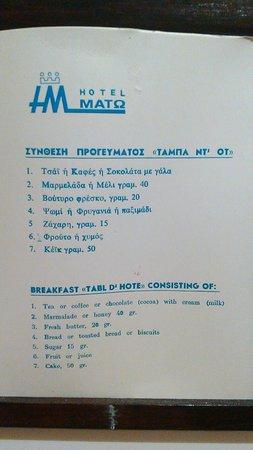 Hotel Mato: Served Brekfast