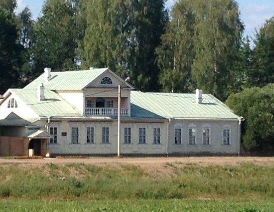 Rimsky-Korsakov House Museum