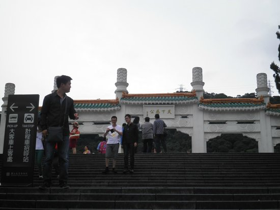 National Palace Museum: 外観2