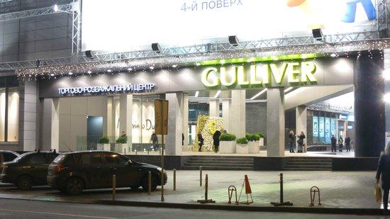 Premier Hotel Rus : Торговый центр рядом с отелем