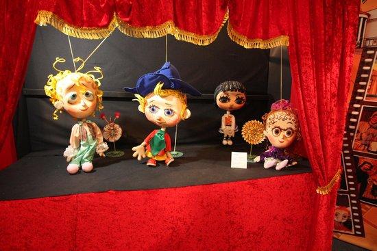 A. Afanasyev Kirov Puppet Theater