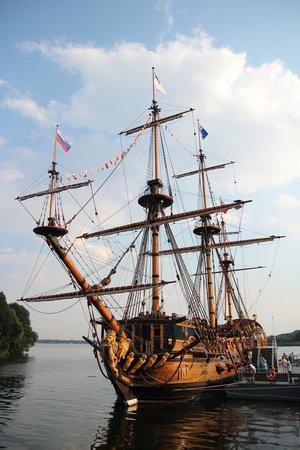 Ship-Museum Goto Predestinatsia