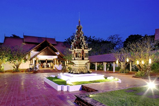 The Legend Chiang Rai : Plaza