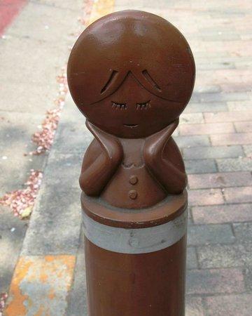 Arakawa Yuen : Забавный столбик ограждения