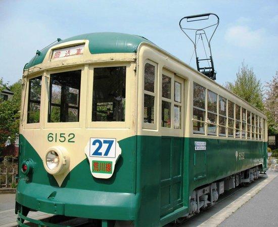 Arakawa Yuen: Старый трамвай, выставленный у входа