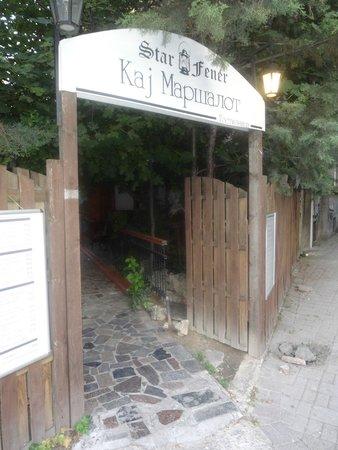 Restaurant Kaj Marsalot: Bienvenu chez le Maréchal!