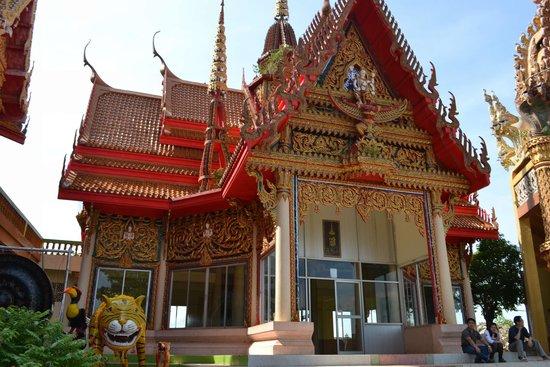 Wat Tham Sua