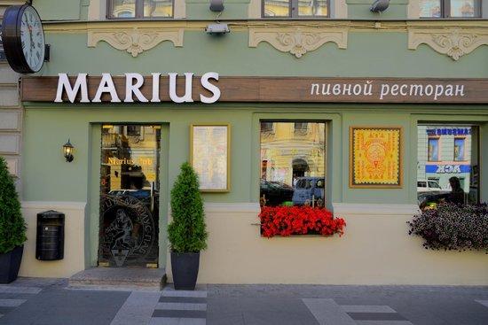 Helvetia Deluxe Hotel: Restaurant Marius