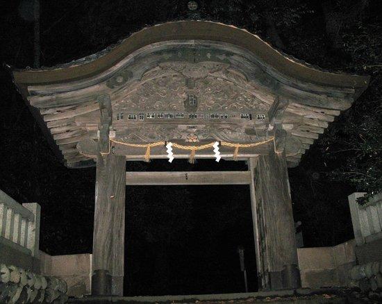 Oyama Shrine : ...