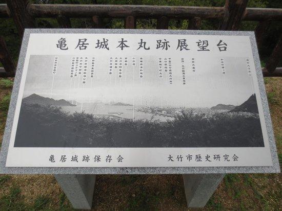 「亀居公園 」の画像検索結果