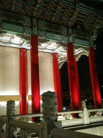 National Concert Hall Performances : Подсветка фантастическая