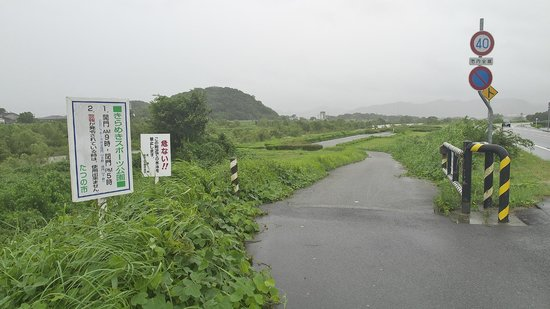 Kirameki Sports Park