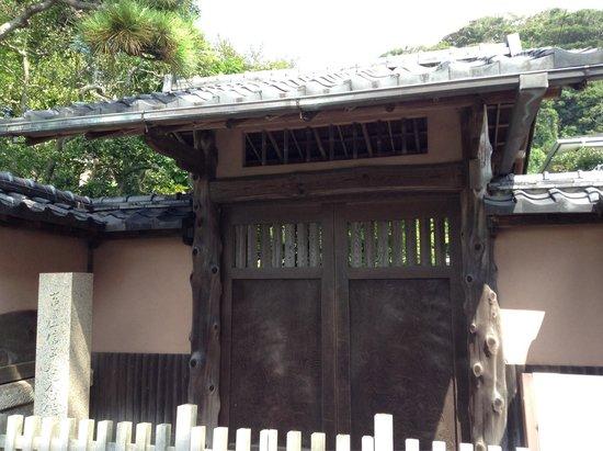 Yoshiya Nobuko Memorial