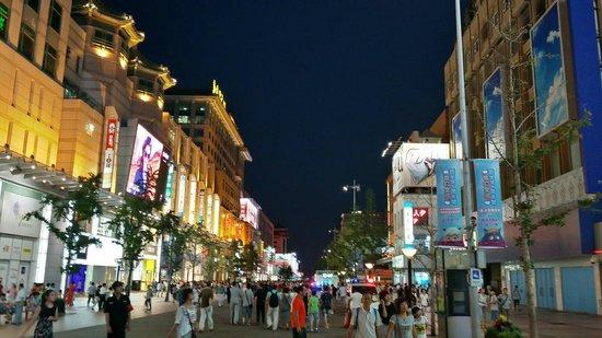Wangfujing Street: In night its more beautiful
