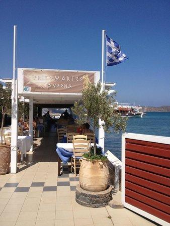 Vritomartes Restaurant: Eingang