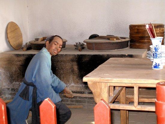 Great Wall at Jiayuguan Pass : Kitchen Display,Museum, Great Wall,Jiayuguan