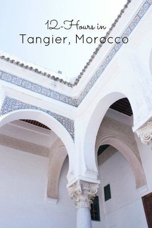A recap of my time in Tangier with Aziz Saint Laurent Private Tours
