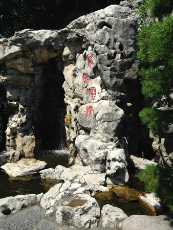 Lan Su Chinese Garden: Rock Wall