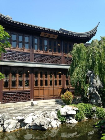 Lan Su Chinese Garden: Tea Room