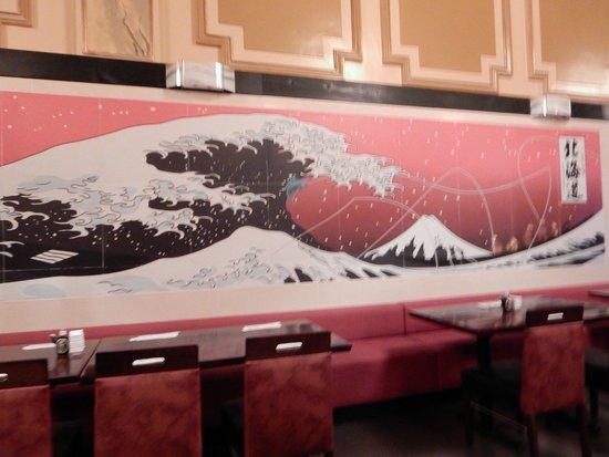 Hokkaido Sushi Bar and Japanese Restaurant: part of indoor mural