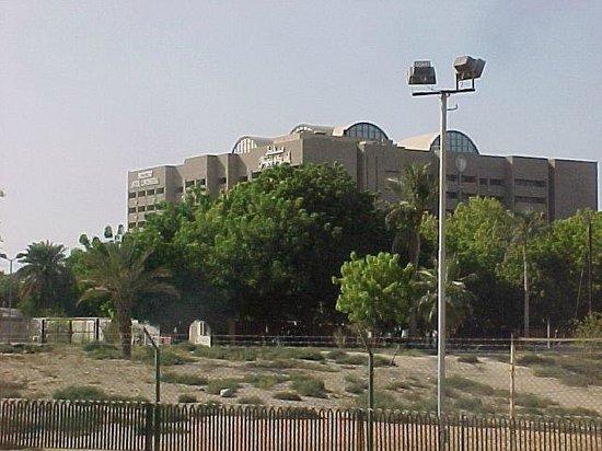 InterContinental Hotel Muscat : L'hotel