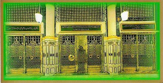 Masjid an-Nabi: Tomb