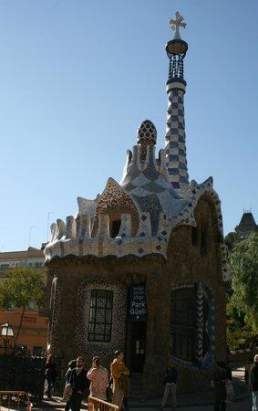 Parc Güell : прогулка по парку