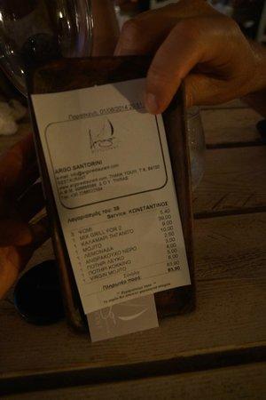 Argo Restaurant: bill