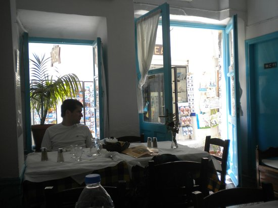 Taverna Nikolas #1