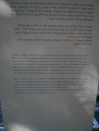 Beit Shearim: Intro