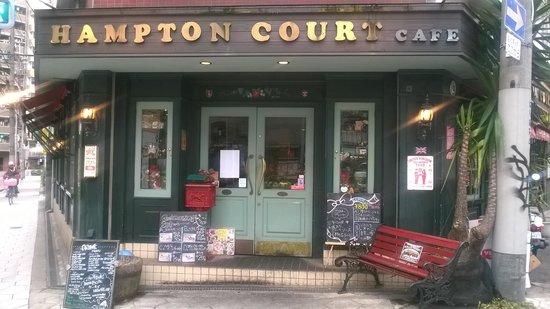 CAFE&CAKES Hampton Court: 入口