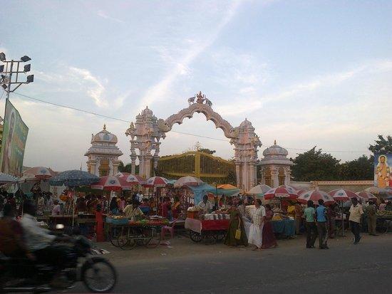 Sripuram Golden Temple : Entrance