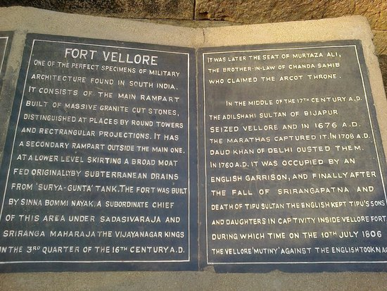 Details of Vellore Fort.