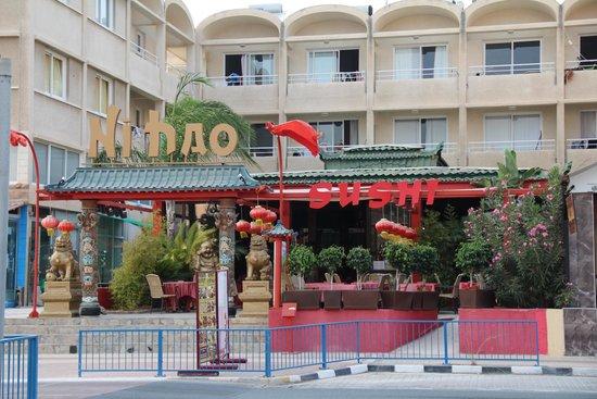 Ni Hao Chinese Restaurant