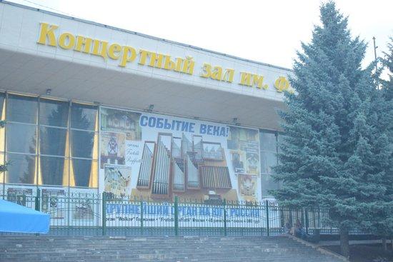 Ессентукский Муниципальный Драматический Театр