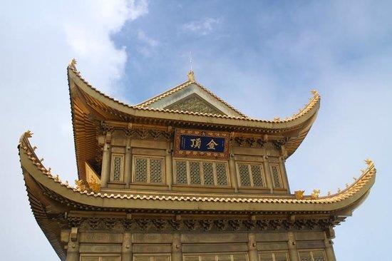 Mount Emei (Emeishan) : top