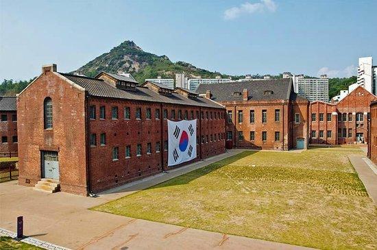 Seodaemun Prison History Hall: Тюремное здание