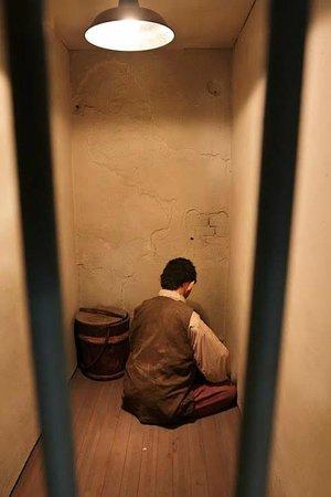 Seodaemun Prison History Hall: Карцер