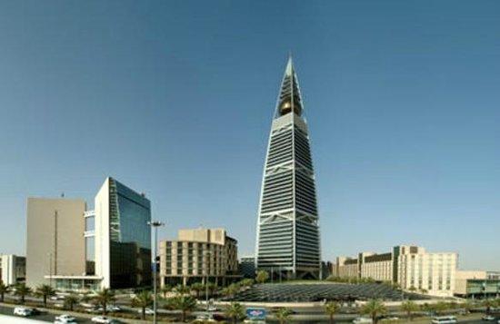 Centro Al Faisaliyah: Al Faisaliyah Center     Olaya Street, Riyadh, Saudi Arabia