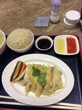 The Royal Garden: Hainanese Chicken Rice