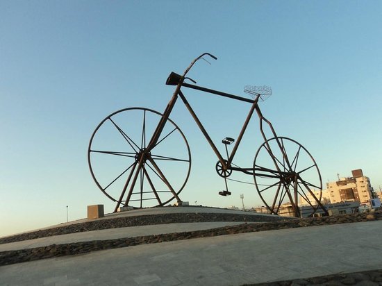 Bicycle Square (Midan Addarajah)