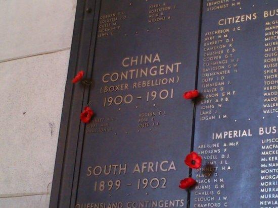 Australian War Memorial: 陣亡將士名錄碑