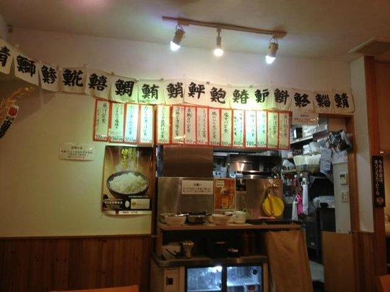Kaisendonhinode: オープンなキッチンです