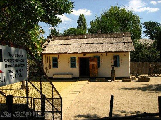 Mykolayiv, Ukraina: Домик