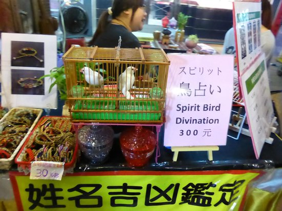 Raohe Street Night Market: 鳥占い